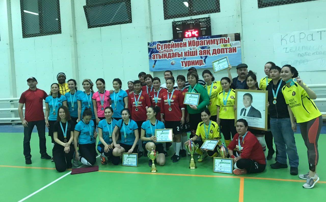 Futsal Tournament in memory of Suleimen Akdrashev – 2018